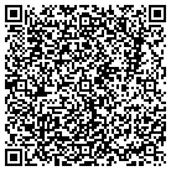 QR-код с контактной информацией организации ВЕТА-ХОЛДИНГ, ЗАО