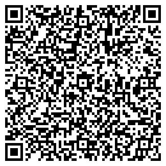 QR-код с контактной информацией организации ВЕТЕРАН ВМФ