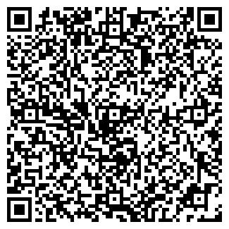 QR-код с контактной информацией организации РАЛ