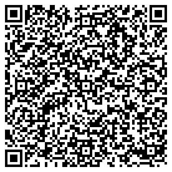 QR-код с контактной информацией организации СЕВЕРТОРГТЕХНИКА, ООО