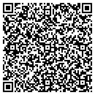 QR-код с контактной информацией организации СЕВЕРЛИФТ