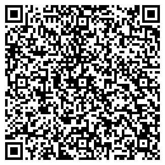 QR-код с контактной информацией организации ИНВЕРТОР
