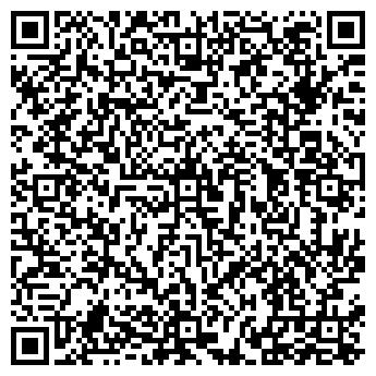 QR-код с контактной информацией организации № 20 ДРУЖНЫЙ ХОРОВОД