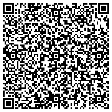 QR-код с контактной информацией организации АРКТИКА СПО ПРОФСОЮЗНЫЙ КОМИТЕТ ВЕТЕРАНОВ