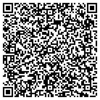 QR-код с контактной информацией организации АРКТИКА СПО ОБЩЕЖИТИЕ