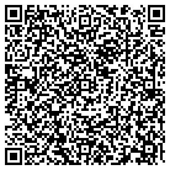 QR-код с контактной информацией организации ВЕСТА ВЕТЕРОК, ЗАО