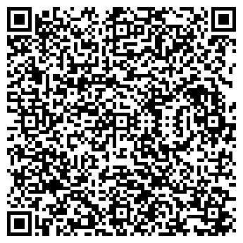 QR-код с контактной информацией организации № 15 ЧЕРЕМУШКИ