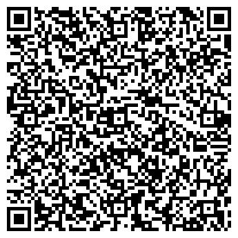 QR-код с контактной информацией организации № 16 РОСИНКА