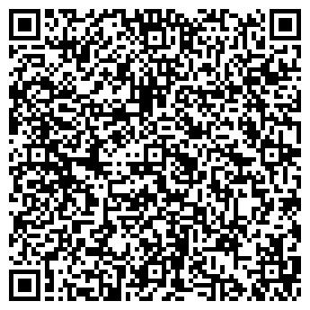 QR-код с контактной информацией организации № 21 ОГУРЧИК