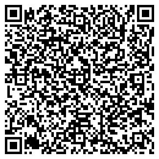 QR-код с контактной информацией организации № 28 ПОЛЯНКА
