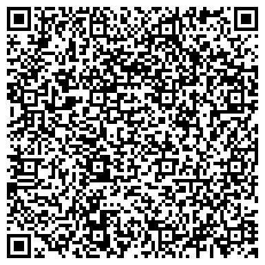 QR-код с контактной информацией организации № 44 ВЕСЕЛЫЕ НОТКИ ДЕТСКИЙ САД КОМБИНИРОВАННОГО ТИПА