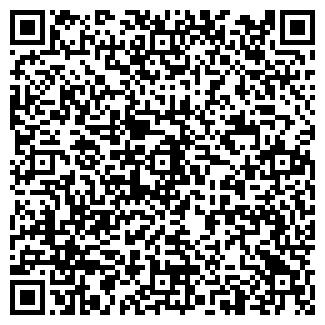 QR-код с контактной информацией организации № 63 ЗОЛУШКА