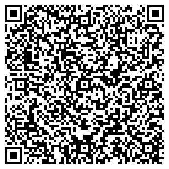 QR-код с контактной информацией организации № 74 ВИННИ-ПУХ
