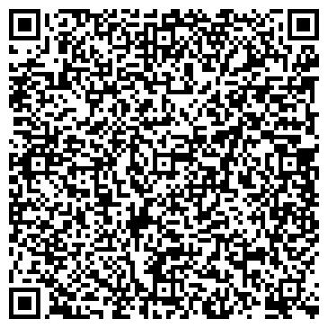 QR-код с контактной информацией организации № 78 ЦВЕТИК-СЕМИЦВЕТИК ДЕТСКИЙ САД