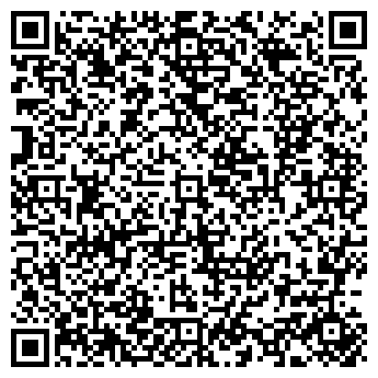 QR-код с контактной информацией организации № 2 ДЮСШ, МОУ