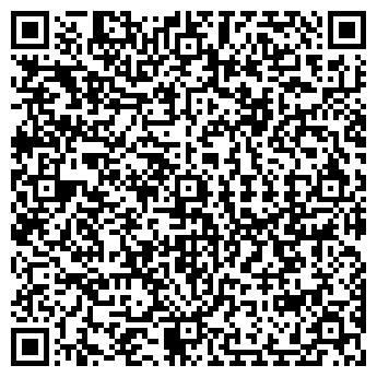 QR-код с контактной информацией организации ТЕХНОТЕК, ПО