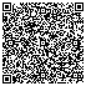 QR-код с контактной информацией организации 'O&T МЕРЧЕНДАЙЗИНГ'