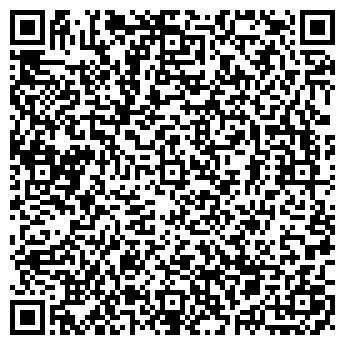 QR-код с контактной информацией организации БЕРЕЗОВАЯ РОЩА