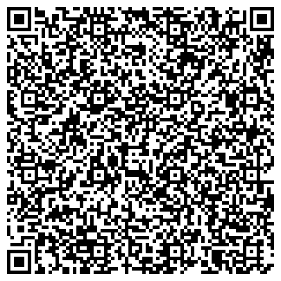 QR-код с контактной информацией организации СЕКРЕТ-2 ОФИЦИАЛЬНЫЙ ДИСТРИБЬЮТОР ФАРМАЦЕВТИЧЕСКОГО ЗАВОДА САНТЭФАРМ