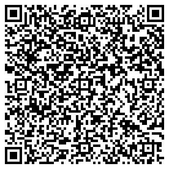 QR-код с контактной информацией организации КОМБИ-СЕРВИС