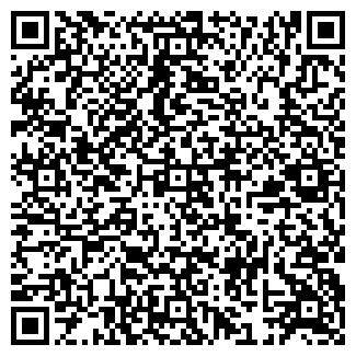 QR-код с контактной информацией организации ЮНИВЕЛЛ