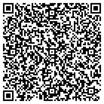 QR-код с контактной информацией организации ЭКСПЕРТ-АУДИТ
