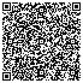 QR-код с контактной информацией организации БЕСТСЕЛЛЕР МБС