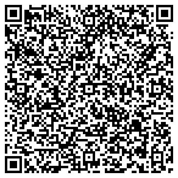 QR-код с контактной информацией организации КИРИЛЛОВА Е. В. НОТАРИАЛЬНАЯ КОНТОРА