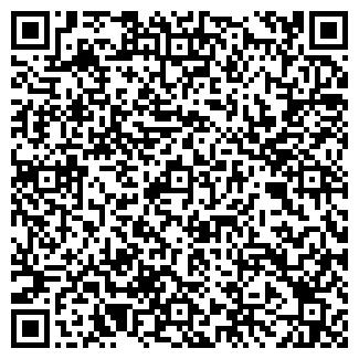 QR-код с контактной информацией организации ЭКСТРА