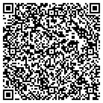 QR-код с контактной информацией организации ПРОДВИЖЕНИЕ