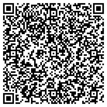 QR-код с контактной информацией организации АНРИ ДЮ БУА