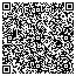 QR-код с контактной информацией организации БАРЫК-8