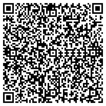 QR-код с контактной информацией организации ВОЛДОМ