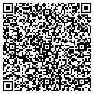 QR-код с контактной информацией организации ЭЛМАС