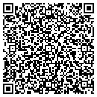 QR-код с контактной информацией организации № 150