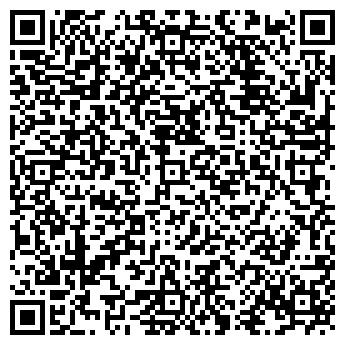 QR-код с контактной информацией организации КОВЧЕГ МБС