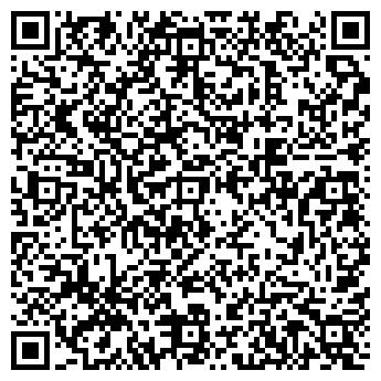 QR-код с контактной информацией организации ЖЭУ ЖКК № 1, МУП