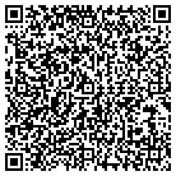 QR-код с контактной информацией организации ЖЭУ ПЖРЭП № 2