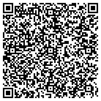 QR-код с контактной информацией организации ЖЭУ СМУП ЖКХ № 3