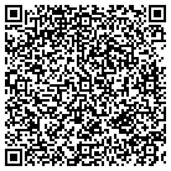 QR-код с контактной информацией организации РАССВЕТ № 4 ЖЭУ