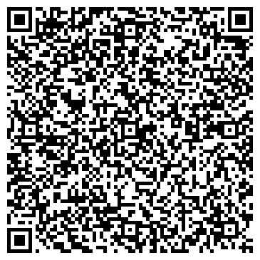 QR-код с контактной информацией организации № 3 ДЕТСКАЯ ПОЛИКЛИНИКА МУЗ