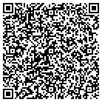 QR-код с контактной информацией организации К-СЕРВИС, ООО