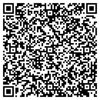 QR-код с контактной информацией организации РОСТО ГС