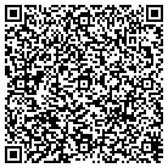 QR-код с контактной информацией организации СТАРАЯ СИНЬОРА
