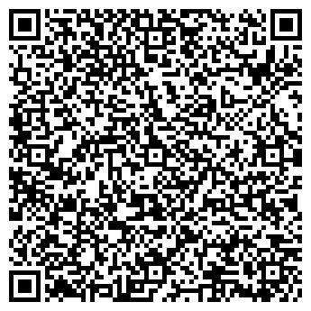QR-код с контактной информацией организации ТРАКТИР НА ОКТЯБРЬСКОЙ