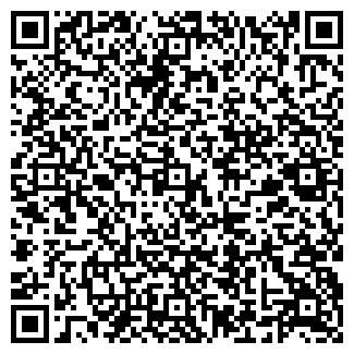 QR-код с контактной информацией организации ЮВЕНТУС