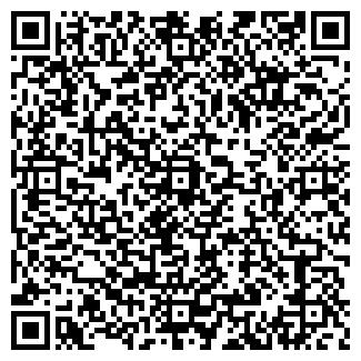 QR-код с контактной информацией организации ООО Тиарус Юридические услуги