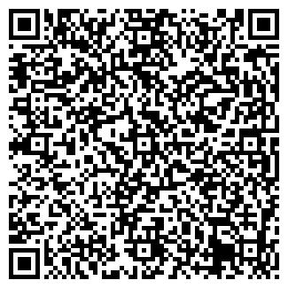 QR-код с контактной информацией организации ДИГГЕР