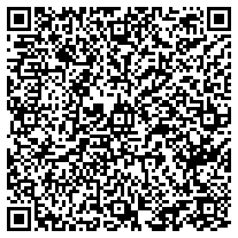 QR-код с контактной информацией организации СЛУЖБА ЗАКАЗА ТАКСИ