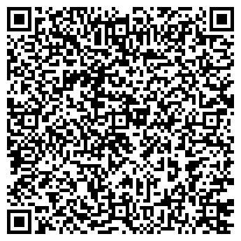 QR-код с контактной информацией организации ВЕСНА ТОРГОВАЯ СЕТЬ